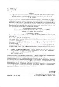 CCF19052016_0002.jpg
